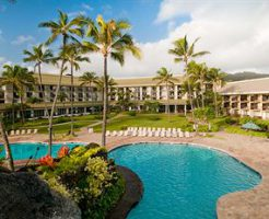 カウアイ島への旅行は格安航空券を買うよりツアーが安い!