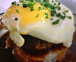 日本語メニュー・ワイキキ『ウルフギャング』ステーキの安いランチ(ディナー&朝食メニューもあります。)