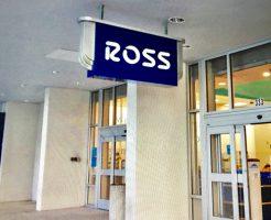 ワイキキ で 安い買い物は『ロス・ドレス・フォーレス』
