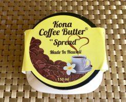 ワイキキ・ショッピングのおすすめNo,1『コナ・コーヒー・バター』