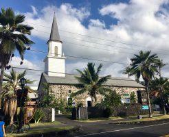 ハワイ島コナおすすめ観光スポット「アリードライブ徒歩編」
