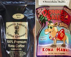 ハワイ島コナのお土産なら『ドンキーボール』&『侍コナコーヒー』