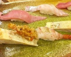 ハワイで安い美味い寿司は『活美登利(かつ みどり)寿司』全メニュー公開!